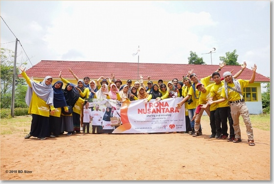 Rona Nusantara 16